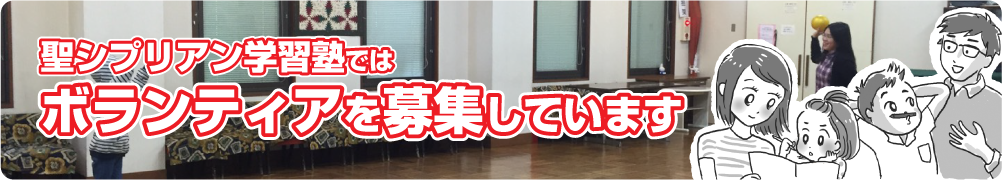 juku_banner01