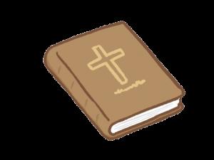 聖書のイラスト